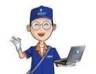 衡水网络维修,监控安装,网络布线信息