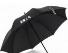 全重庆雨伞定制,直杆伞,三折伞,太阳伞,广告伞