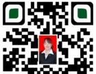 中国人寿------从业20年专业服务寿险、车险