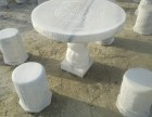 汉白玉石桌,石雕门墩,汉白玉石雕荷花盆,仿古拴马桩