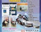 树人教育培训学校常年招生(初中、高中)