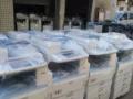 湘潭各区域复印机打印机出租租赁销售 诚信经营