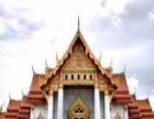 瑞德彩虹泰语培训 一对一VIP教学 小语种大钱途