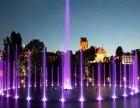 太原喷泉水景设计公司太原大型音乐喷泉设计制作