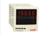 欣灵电气 HHS6D/M可编程多回路时间继电器