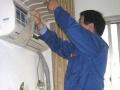 九江空调清洗,空调保养,空调维修,空调移机