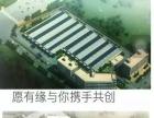 晋宁 青山工业园区一体化、高标准、多功能 厂房