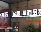 江浦三中附近托管班