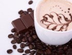 咖啡招商--咖世家咖啡加盟连锁