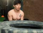 上海市嘉定区南翔镇心率健身工作室