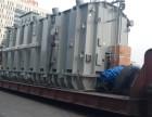 飞达物流承接天津到全国物流专线 整车大件运输,调度返程