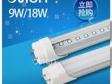 厂家爆款节能LED日光灯管T8一体化日光灯1.2米18瓦超亮le