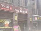 莲湖区丰禾路太奥广场快餐店转让