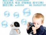 海尔小帅机器人的系统功能如何?
