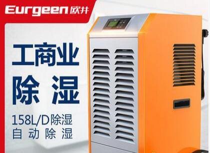 专营品牌净水器空气净化器除湿机新风机