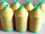车缝蒸汽管道保温套专用耐高温芳纶包覆钢丝防火增强缝纫线