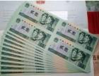 哈尔滨回收建国钞奥运钞龙钞荷花钞,哈尔滨回收猴票文革邮票