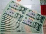 长春回收纪念币,长春有兑换纪念币长春邮票回收