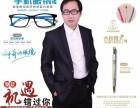 爱大爱手机眼镜功效是什么,分享经济