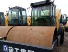 出售二手徐工-柳工20吨、22吨、26吨压路机。全国包运