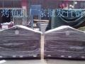 烤鱼炉,烤鱼车,炭火烤鱼机,北京烤鱼炉,烤鱼炉厂家