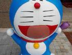 本溪卡通模多啦A梦胡巴熊猫雕塑模型展览制作厂家