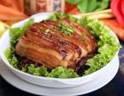 北京哪里有周末学家庭厨艺速成班 唐人美食家常菜学习