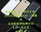 诺基亚3100+新款四卡四待手机