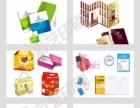 佛山印刷服装吊牌,产品挂卡,不干胶,彩色贴纸