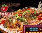 麻香辣语 十种口味麻辣香锅