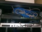 南通开发区专业维修机房网络线路故障 电信级