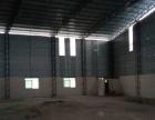 梅县新城 厂房 450平米