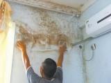 蕪湖本地專業房屋防水補漏,承諾修不好全額退款
