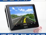 正品任E行 F1 5寸高清GPS 8G双地图 汽车车载GPS导航