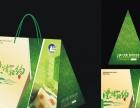 长期承接定制粽子包装盒 食品包装盒 不干胶折页定制