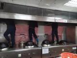 普陀區長壽路餐飲店廚房油煙機凈化器清洗
