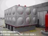 衡阳常宁不锈钢水箱厂家组合式不锈钢高位消防水箱