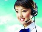 太原三星空调售后维修电话是多少欢迎访问