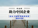 中企邦专业提供园区网络化招商,建站推广服务