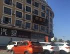 出租玉环楚门客运中心往北100米的住宅底商铺出租