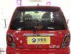 奇瑞款 0.8 手动 领航版 端午购车享优惠了