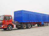 从江阴到日照物流配载公司 的服务更快的速度