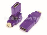 供应电脑连接器 视频连接器  ZS-11-004