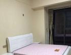 大金新百乐彩城 写字楼 52平米