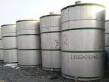 转让二手铝罐,二手酒罐,铝罐,酒罐,酒储存罐,10立方酒罐