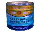 广州油性聚氨酯灌浆液/灌浆液厂家/灌浆液价格/佳阳防水