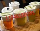 白沙喜茶HEYTEA加盟 夏季创业第一选择 扶持轻松致富
