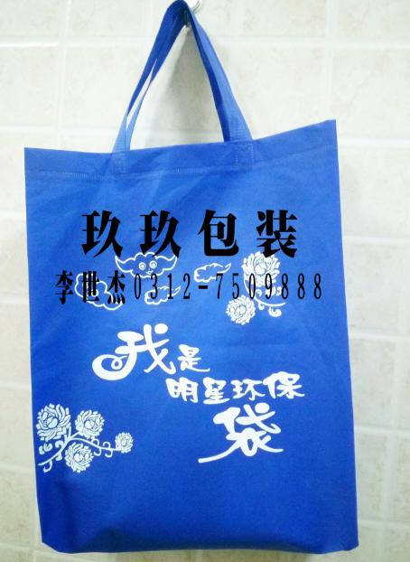 无纺布袋子环保手提袋 购物袋定制印字logo加急印刷订做广告