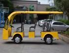 重庆黄色九座电动观光车,带货斗