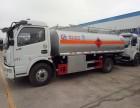 杭州国五5吨加油车8吨流动油罐车价格是多少